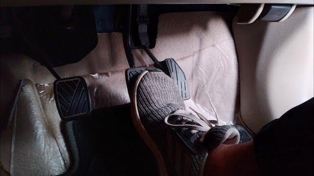 press brake pedal